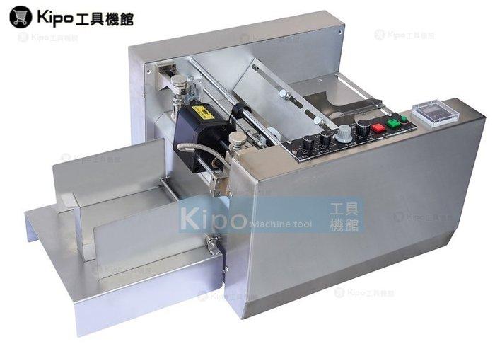 製造日期鋼印/保存期限打碼印刷/凹字機/鋼印機/紙盒日期印刷- VAC010001A