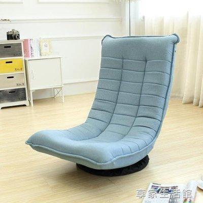 月亮椅可旋轉懶人沙髮椅簡約現代單人臥室陽臺客廳休閒逍遙椅 YTL