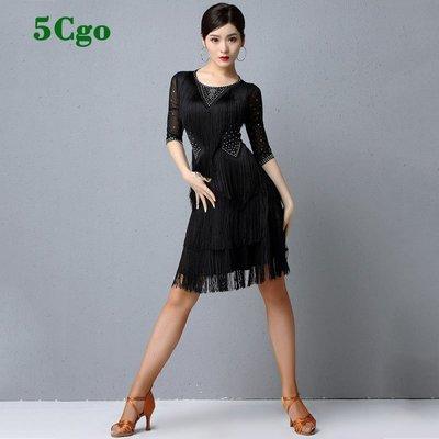 5Cgo【鴿樓】流蘇性感燙鑽拉丁舞表演...