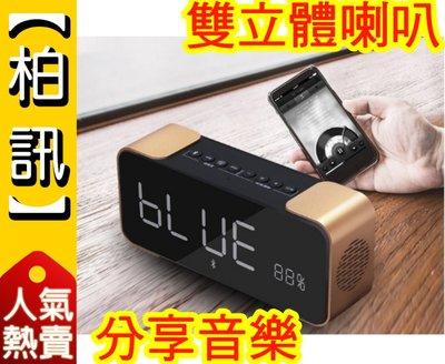 【柏訊】【特大螢幕! 送數據線!】金屬 PTH-305 藍牙音箱 潮流 藍芽 智能 鬧鐘 插卡音箱 非 SL-1000s