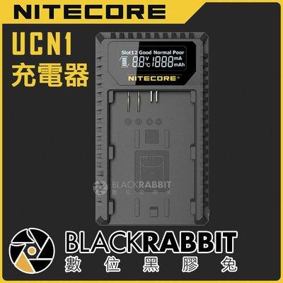 數位黑膠兔【 NITECORE UCN1 Canon LP-E6 LP-E8 USB  電池 充電器 】 雙槽 充電