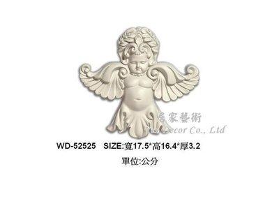 歐洲宮廷藝術精品-  維多利亞 巴洛克  掛飾 貼壁式 小天使WD-52525白色底漆  1個$ 690