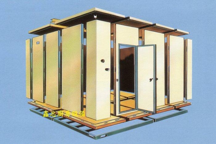 鑫忠廚房設備-餐飲設備:組合式冷凍庫/冷藏庫-賣場友烤箱-水槽-工作檯-西餐爐-快速爐
