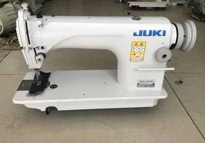 縫紉機進口重機 工業縫紉機 二手平車 機頭架子電機整套 家用 全國包郵