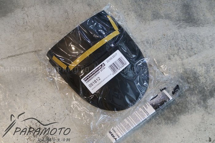 HONDA CBR650F CB650F - PYRAMID 前土除延長片 附Stick-Fit 雙面膠 (擋泥板