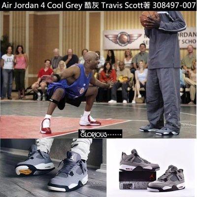 Air Jordan 4 Cool Grey 酷灰 Travis Scott 308497-007【GLORIOUS】