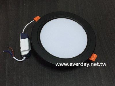 (永展) 20只 黑框 崁燈 15公分 15W 4000K 自然光