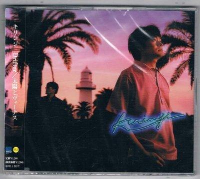 [鑫隆音樂]日本CD-Drifter :太陽 (WPC610146) 全新/免競標