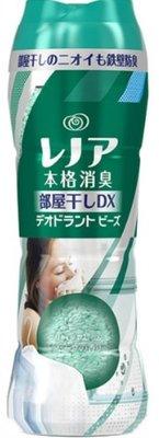 【好厝邊】2020 日本版P&G  室內晾曬   本格消臭 部屋干香香豆520ml   綠色香草