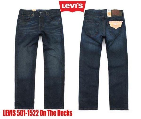 【超搶手】全新正品 USA美國定番 Levis 501 1522 Jean Original Fit 刷紋 深藍 牛仔褲