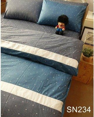 【MEIYA 小鋪】100%精梳棉 都會風格《 吉野家 》單人加大3.5X6.2尺薄床包兩被套三件組 /無印IKEA風格