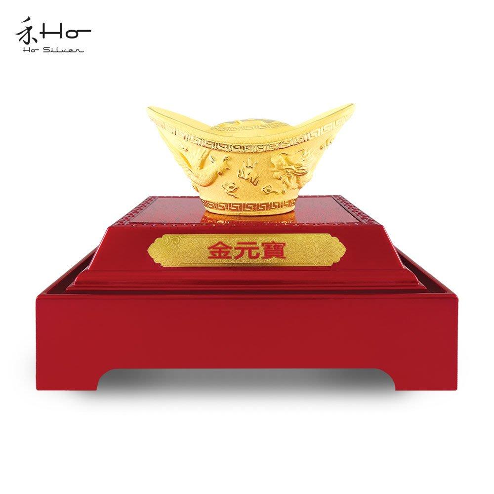 禾 HO 黃金 工藝品 VS-C0029 元寶