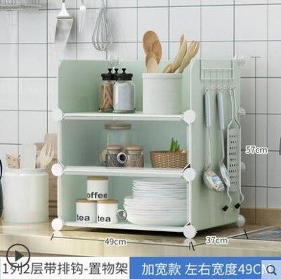 碗櫃家用簡易組裝櫥櫃收納櫃子儲物櫃多功能廚房置物餐邊櫃經濟型igo