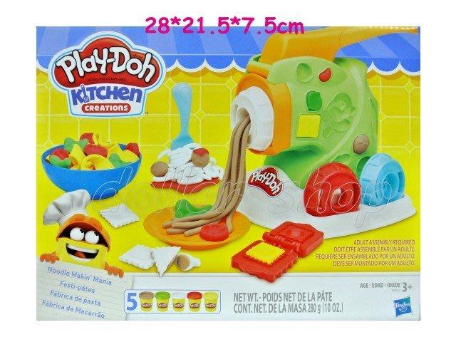 寶貝玩具屋二館☆【品牌】Play-Doh培樂多黏土廚房系列-小廚師製麵料理組(DIY美味麵條機)