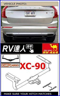 【RV達人】VOLVO   XC60  V60  S60    XC90   拖車架 拖車勾 自行車架 攜車架