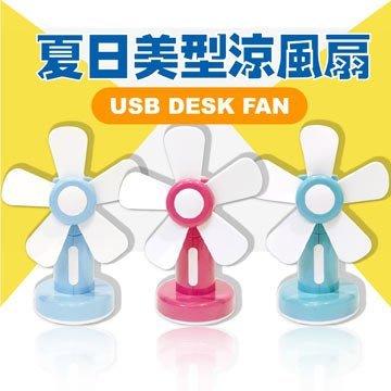 日本外銷千萬台! 安全軟葉扇 USB/ 電池 兩用款/ 小風扇