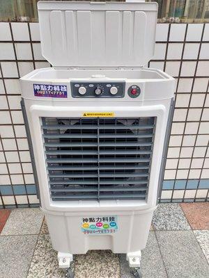 **免運費** ACE05  16吋DC直流變頻冰晶水冷扇