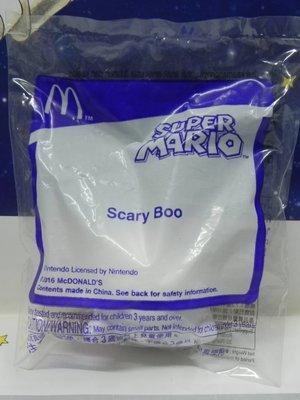 [麥當勞McDonalds] 2016 Super Mario系列 Scary Boo未拆袋玩具 包郵
