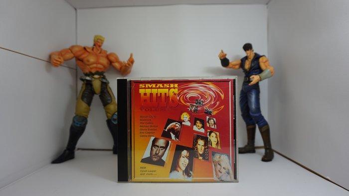【售CD】Smash Hits 巨星總動員 1