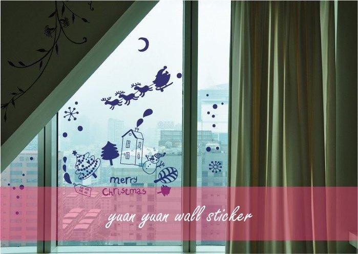 【源遠】快樂耶誕節【Fe-05】 壁貼 禮物 耶誕老公公 雪人 設計 玻璃貼紙 佈置 浪漫