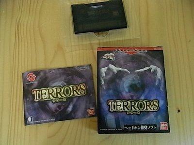 【小蕙館】WS日版卡帶 ~ TERRORS (盒裝)