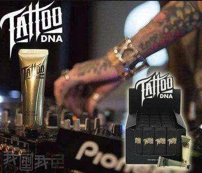 台灣紋身第一品牌【TATTOO DNA】極致刺青紋身保養品 修護增豔微刺青紋眉修眉大小圖
