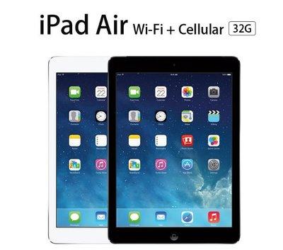 【東京數位】拆封 福利品 平板  贈皮套+鋼化貼 Apple蘋果 iPad Air Wi-Fi+Cellular 32G
