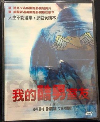 ∥EASE∥正版DVD【我的酷男室友 Cowboys & Angels 麥可雷格、亞倫李區、艾咪希爾斯】 台南市