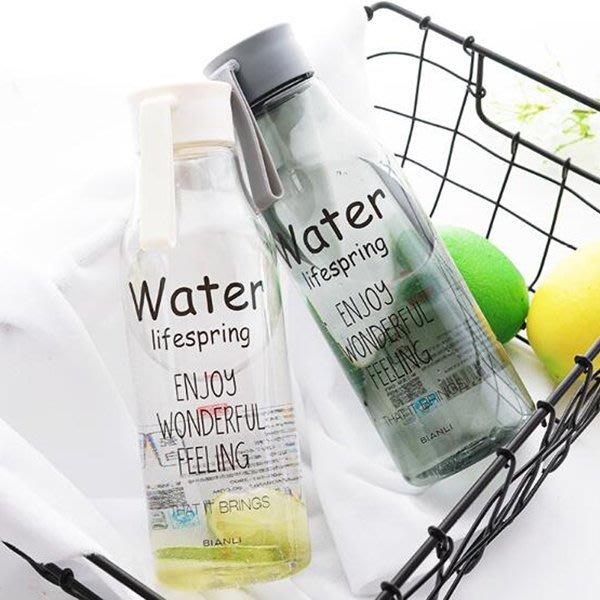 《Jami Honey》【JH1179】Water Feeling手提運動水杯 隨手杯 (520ml)