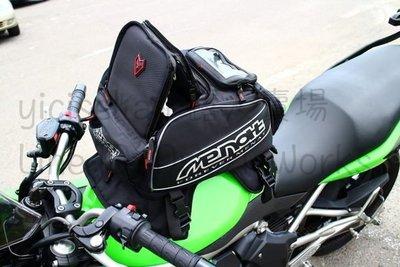 機車 檔車 Menat油箱包 後背包 騎士包 SYM T1 T2 哈士奇150 NSR 小忍 250 300 Ninja