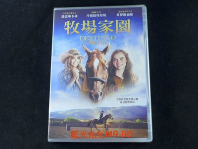 [DVD] - 牧場家園 Destined To Ride ( 得利公司貨 )