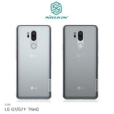 *phone寶*NILLKIN LG G7/G7+ ThinQ 本色TPU軟套 手機套 超薄果凍套 透色套 保護殼