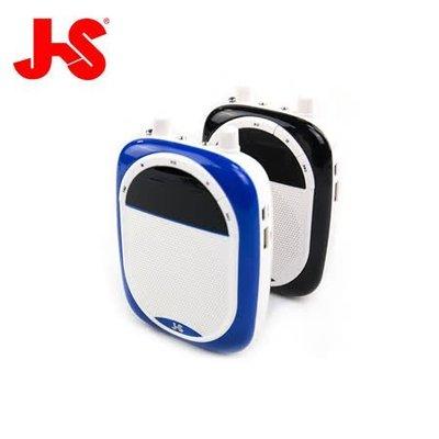 JS淇譽電子 JSR-12 有線教學擴音機 黑 / 藍 雙色