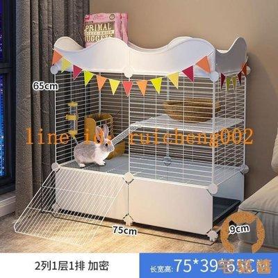 ❆sunshine小商鋪❆ 兔籠子家用室內大號雙層兔子窩防噴尿寵物別墅新型養殖籠KL
