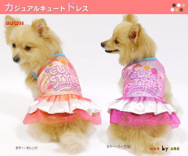 【米狗屋】春夏款*peppets果凍糖衣蛋糕裙-橘色 4號
