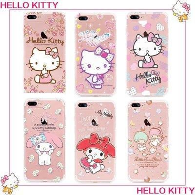 【手機殼專賣店】Hello Kitty聯名施華洛三星J7 Prime G6100版奢華水鑽手機殼 透明軟殼