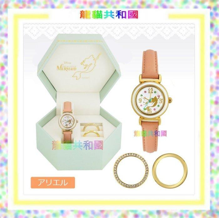 日本迪士尼Disney《Ariel小美人魚艾莉兒 牛革手錶》腕錶 女錶~日本製~生日情人聖誕節禮物【預購!】