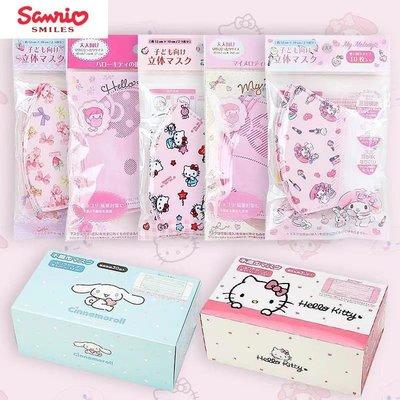 【台灣免運】ins日本Sanrio三麗鷗凱蒂貓Hello Kitty超快適可愛成人立體口罩