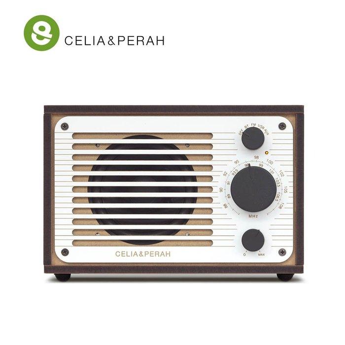 ─ 立聲音響 ─ 可代客組裝 台灣之光 CELIA & PERAH R1 藍芽 收音機 喇叭 歡迎至門市試聽