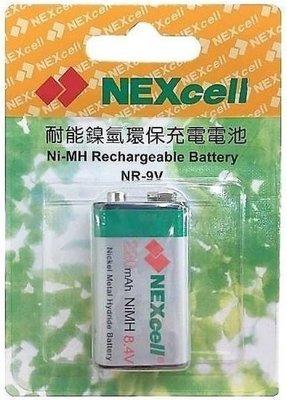 #網路大盤大#NEXcell 耐能 台灣製 竹科 9V 220mAh 鎳氫 充電電池 $一顆190元 新莊可自取