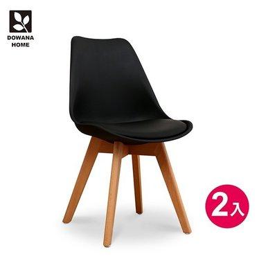 【多瓦娜】捷琳舒適DIY造型皮餐椅-二入組-四色-PC-1224