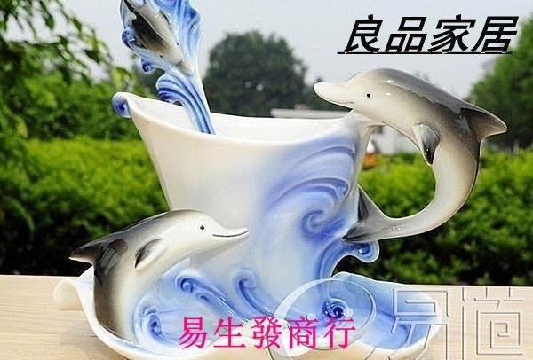 【易生發商行】超創意杯瓷元素咖啡杯套裝陶瓷 歐式咖啡杯琺瑯瓷茶杯杯組海豚杯F6272