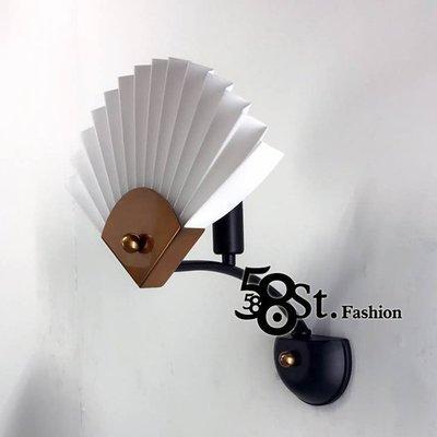 【58街燈飾-台中館】「PP扇子壁燈」美術燈。復刻版。GK-389