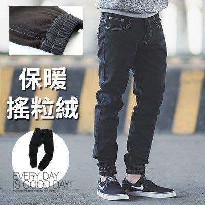 柒零年代【N9786J】保暖加厚搖粒絨原色素面牛仔褲縮口褲(UC2023)