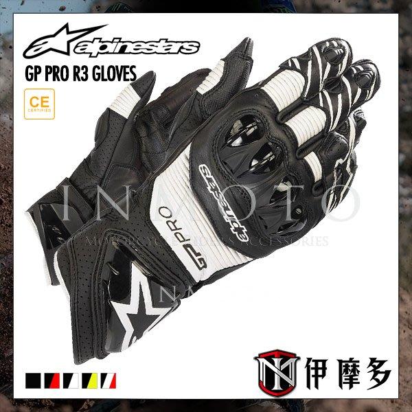 伊摩多※義大利 GP PRO R3 GLOVES A星 碳纖維 歐盟認證 競速 長手套 5色 / 黑白