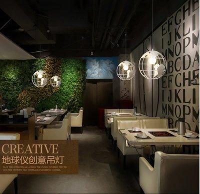 美式風格 地球造型 藝術裝潢燈/北歐燈/餐廳裝潢用~電力220V台灣需用轉接頭插上哦~