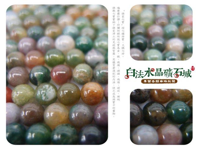 白法水晶礦石城          天然-七彩玉&海草玉   6mm   串珠/條珠  首飾材料