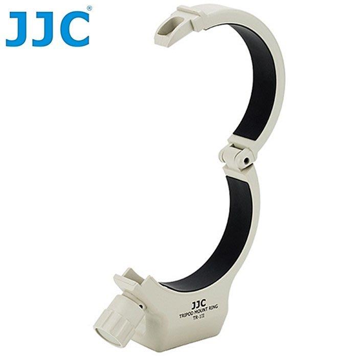 白色JJC副廠三腳架環相容佳能原廠Canon小小白三腳架環A II(W)適400mm F5.6 F/5.6 80-200m F2.8 L F/2.8 F2.8L