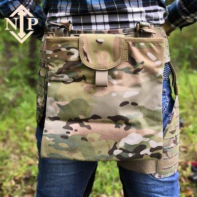 NIP戰術收納包彈夾回收袋背心腰封molle系統真人CS野戰裝備附件袋