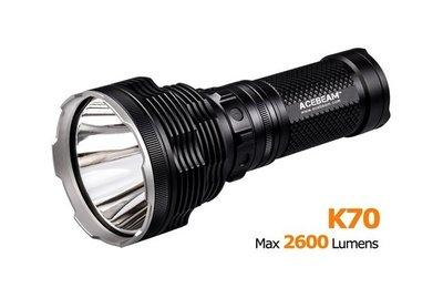 【電筒小鋪】ACEBEAM K70 CREE XHP35 HI 2600LM 遠射1300M強光手電筒